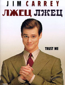 ,      